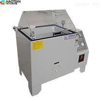 耐高压复合式钛板盐水喷雾试验箱直销厂家