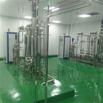 不銹鋼生物發酵設備