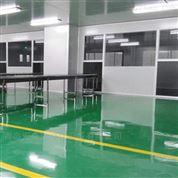 山東潔凈廠房供配電系統設計