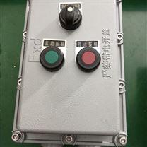 蘇州配電箱正壓柜分析小屋廠家