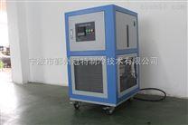 50℃~ 300℃生產型加熱循環器