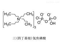三4-4-(1-羟乙基)-2-甲氧基-小分子产品1g