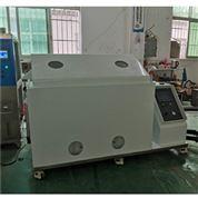 爱佩科技实验用高低温试验箱