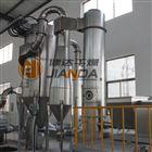 MQG脉冲气流石膏缓凝剂气流干燥机