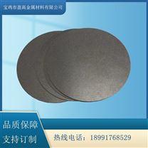 304不锈钢粉末烧结滤板