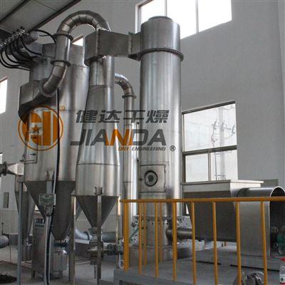 MQG脉冲气流活性氧化锌气流干燥机