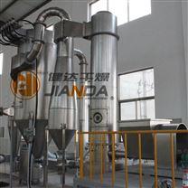 对苯二酸气流干燥机