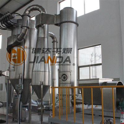 MQG脉冲气流对苯二酸气流干燥机