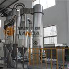 MQG脉冲气流阿司匹林气流干燥机