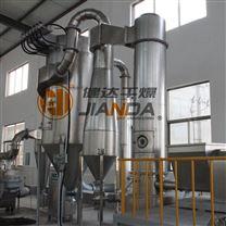 聚丙烯树脂气流干燥机