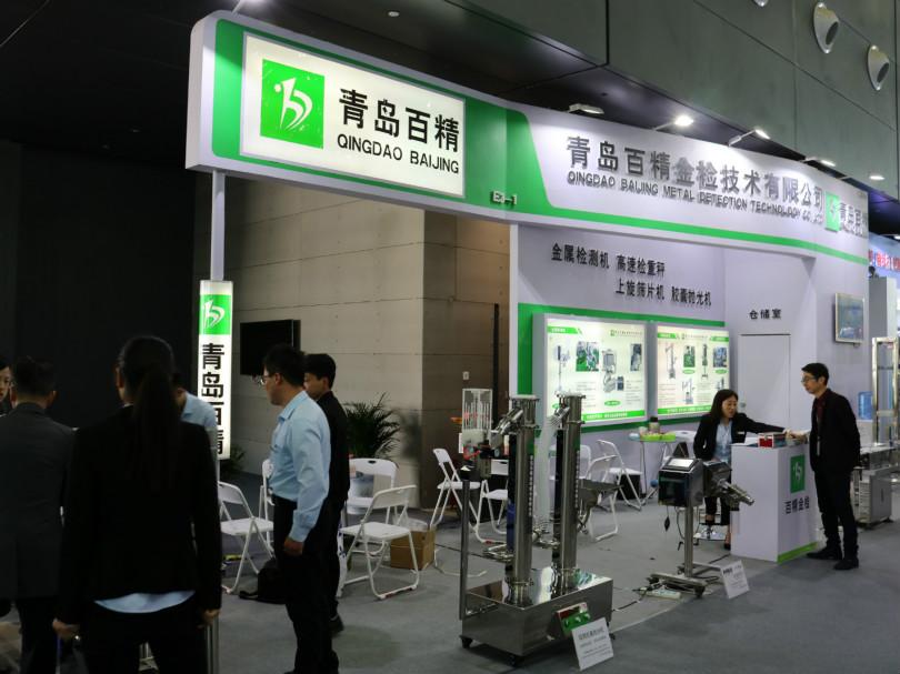 金屬檢測市場競爭激烈,青島百精脫穎而出