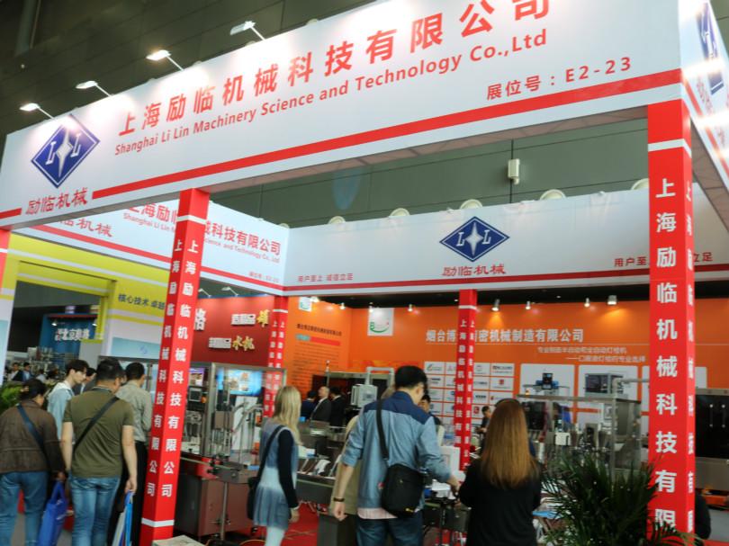 上海励临不断开发效率高、品质高的包装设备
