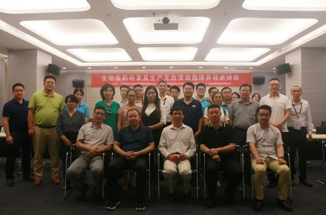 留美博士生物医药分享会可免费注册! 广州生博会搭建技术平台
