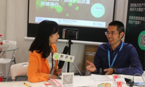 Camo Analytics:幫助企業把中國制藥4.0真正做起來!