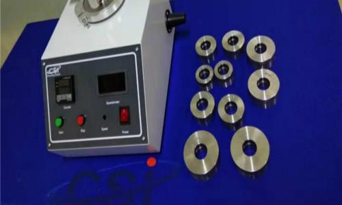 程斯致力于提供材料測試實驗室整體解決方案