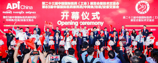 第83届API China在南昌成功举行