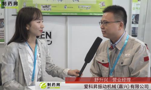 爱科昇舒升兴:在做好本?#26800;?#21516;时,爱科昇还将为客户提供综合整合方案