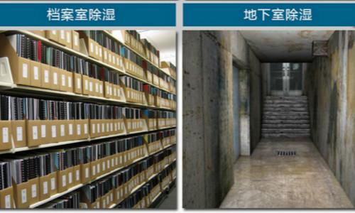 杭州松越環境科技以質量求生存,以效益求發展