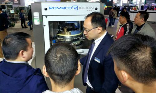Romaco三大子品牌产品亮相58届药机展,为中国市场带来更多惊喜