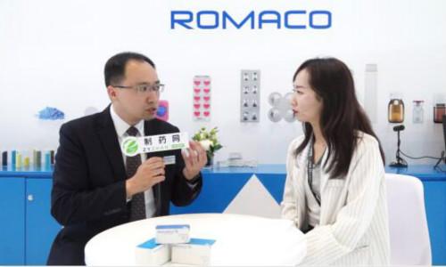 Romaco中国总经理时伟:贯穿药品研发和制造全链条,打造整体解决方案
