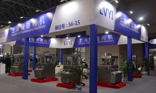 上海绿翊药机携压片机产品成功参加第58届药机展