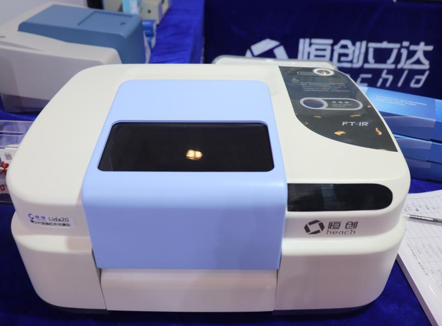 heng创立达检测仪器大放guang彩