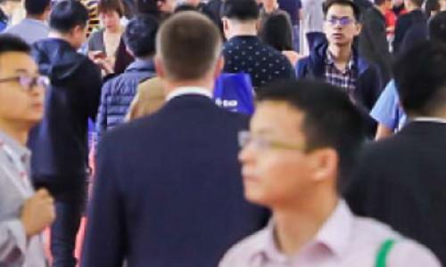 關于延期舉辦第五屆廣東國際水處理技術與設備展覽會的通知