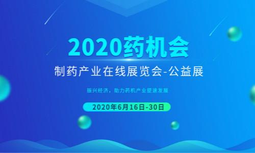 """mg电子技巧制造业运行持续向好,2020药机会助力点亮上游""""云经济"""""""