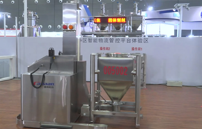 迦南科技全伺服干法制粒机等精彩亮相第57届药机展