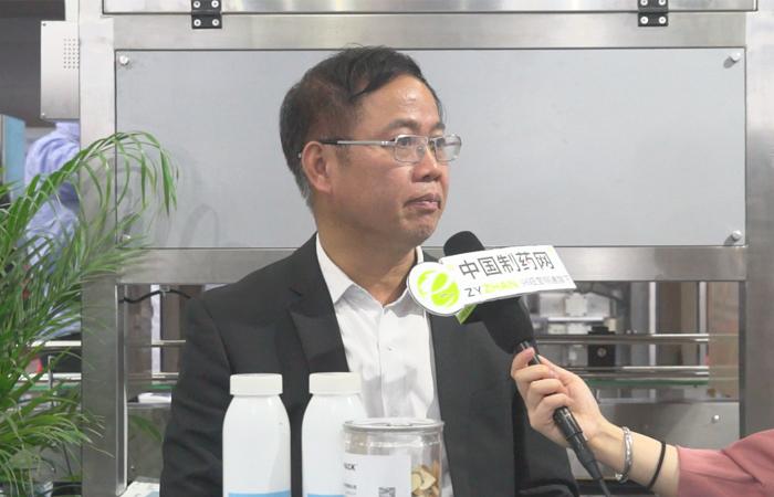 专访广州锐嘉工业股份有限公司董事长丁维扬