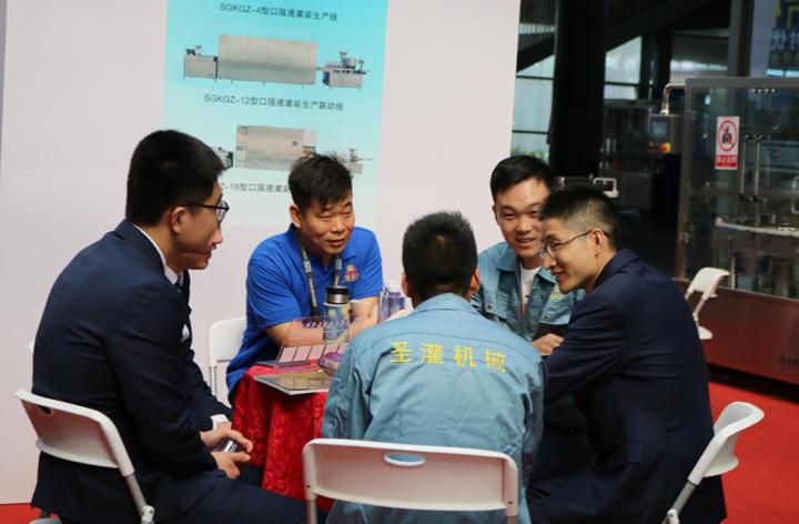 上海圣灌精彩亮相第57届药机展