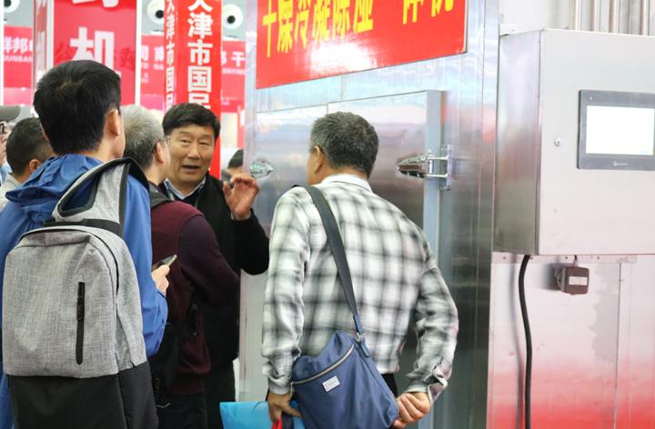 国民药机节能环保型设备惊艳第57届药机展