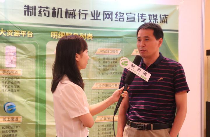 专访锡艾(上海)工程技术咨询有限公司验证经理侯浩