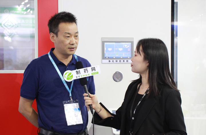 专访苏州振药净化工程有限公司副总经理薛全弟