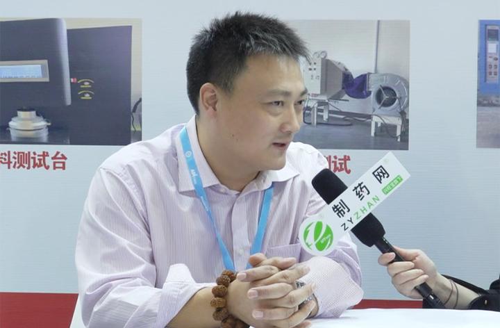 专访江苏菲优特净化设备有限公司销售总监张淙宸