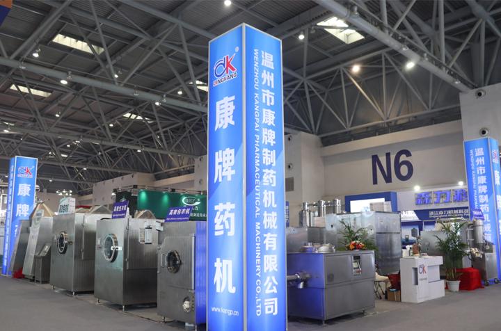 康牌藥機攜重磅產品登陸第58屆藥機展