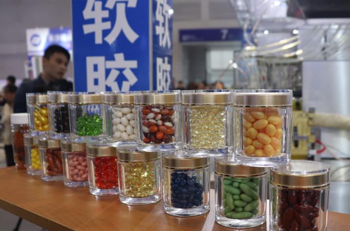 北京东方慧神科技有限公司成功参加第58届药机展