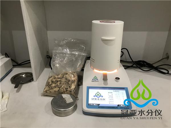 中药稠膏快速水分分析仪