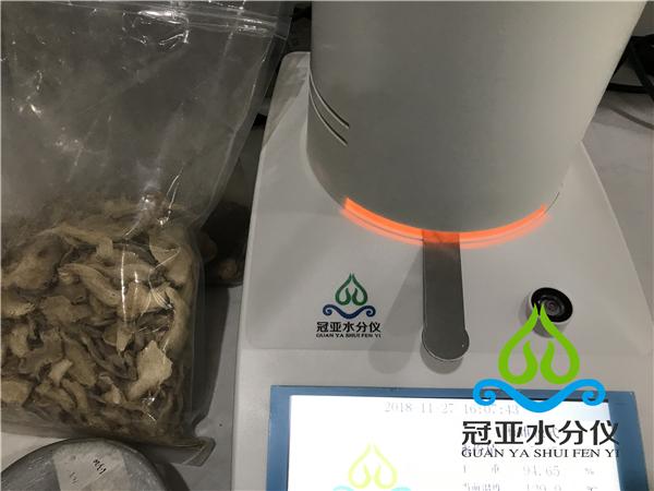 片剂水分含量测试仪