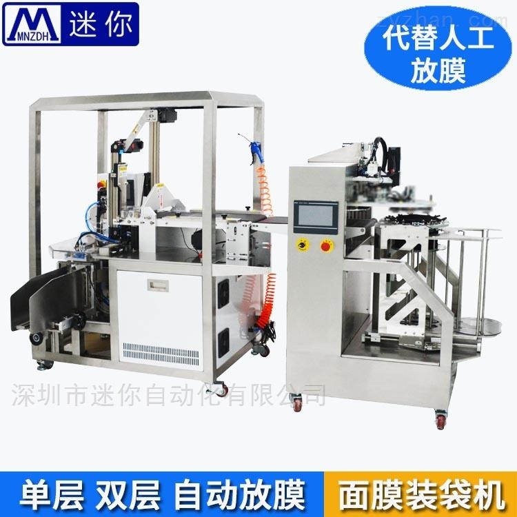 面膜设备生产线