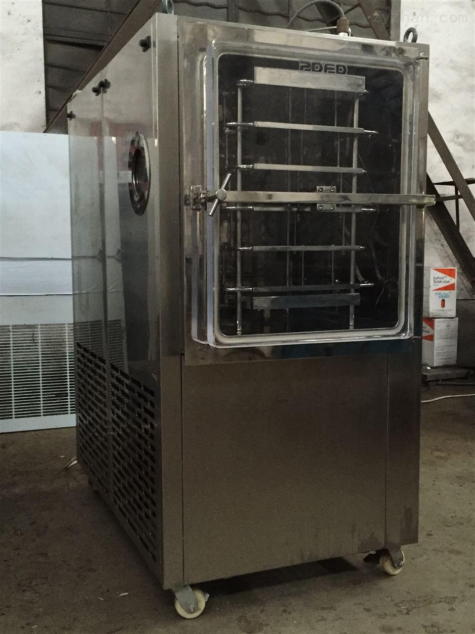低温真空冷冻干燥机