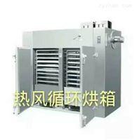 CT系列热风循环烘箱