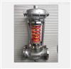 ZZYP-16C自立式氮气调节阀