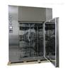 HMZ-W1600南京负压脉动臭氧灭菌箱