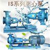 3HP�P式�渭��x心泵清水循�h泵