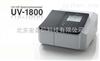 双光束紫外可见分光光度计 UV-1800