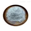 食品添加D-酒石酸
