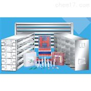 DW-86L388J -86度超低溫冰箱凍存盒配置方案